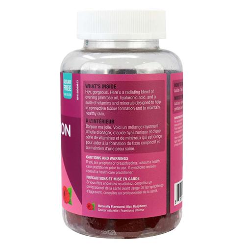 YumNaturals Emporium - Bringing the Wisdom of Nature to Life - SUKU Radiant Complexion Gummies 2